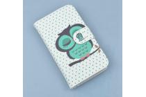 """Фирменный уникальный необычный чехол-книжка для Alcatel POP 4 Plus 5056D 5.5""""  """"тематика Сова"""""""
