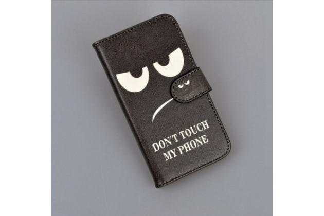 """Уникальный чехол-книжка для Alcatel POP 4 Plus 5056D 5.5"""" """"тематика Не трогай мой Чехол"""" черный с глазами"""