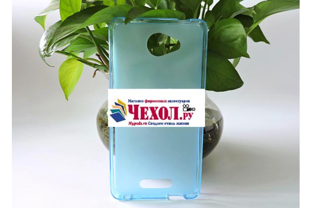 """Фирменная ультра-тонкая силиконовая задняя панель-чехол-накладка для Alcatel POP 4S 5095Y/ 5095K 5.5"""" голубая"""