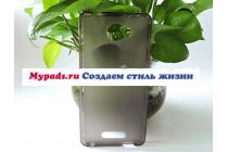 Фирменная ультра-тонкая силиконовая задняя панель-чехол-накладка для Alcatel POP 4S 5095Y/ 5095K серая
