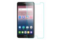 Фирменное защитное закалённое противоударное стекло премиум-класса из качественного японского материала с олеофобным покрытием для телефона Alcatel POP 4S 5095Y/ 5095K