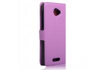 """Фирменный чехол-книжка для  Alcatel POP 4S 5095Y/ 5095K 5.5"""" с визитницей и мультиподставкой фиолетовый кожаный"""