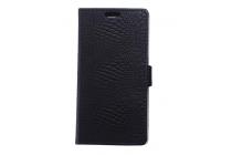 Фирменный чехол-книжка с подставкой для Alcatel POP 4S 5095Y/ 5095K лаковая кожа крокодила черный