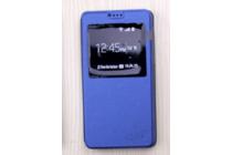 Фирменный оригинальный чехол-книжка для Alcatel POP 4S 5095Y/ 5095K синий кожаный с окошком для входящих вызовов