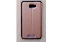 Фирменный оригинальный чехол-книжка для Alcatel POP 4S 5095Y/ 5095K золотой кожаный с окошком для входящих вызовов