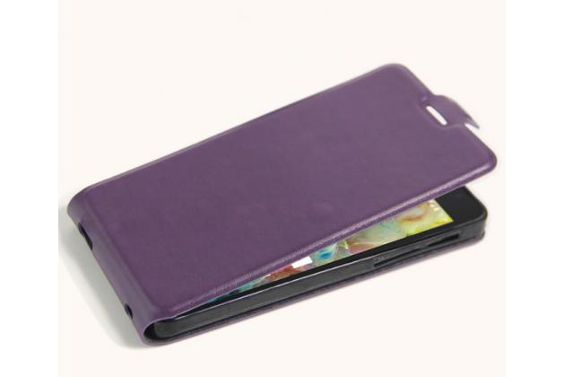 Фирменный оригинальный вертикальный откидной чехол-флип для Alcatel POP 4S 5095Y/ 5095K фиолетовый кожаный