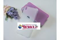 """Фирменная ультра-тонкая полимерная из мягкого качественного силикона задняя панель-чехол-накладка для Alcatel SHINE LITE 5080X 5.0"""" белая"""