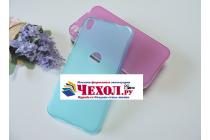 """Фирменная ультра-тонкая полимерная из мягкого качественного силикона задняя панель-чехол-накладка для Alcatel SHINE LITE 5080X 5.0"""" голубая"""