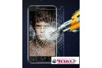 """Фирменное защитное закалённое противоударное стекло премиум-класса из качественного японского материала с олеофобным покрытием для телефона Alcatel SHINE LITE 5080X 5.0"""""""