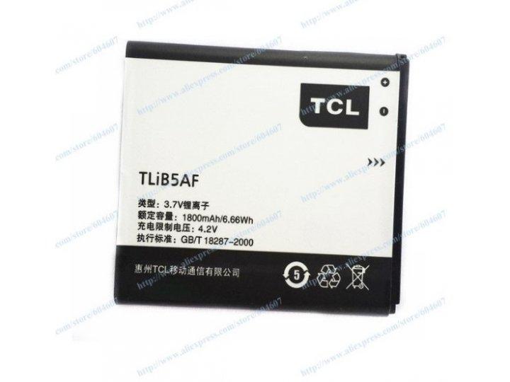 Фирменная аккумуляторная батарея 1800mAh на телефон Alcatel POP C5 5036D / 5036X  (TLIB5AF)..