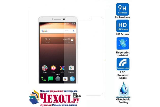Фирменное защитное закалённое противоударное стекло премиум-класса из качественного японского материала с олеофобным покрытием для телефона Alcatel A3 XL 9008D/9008X