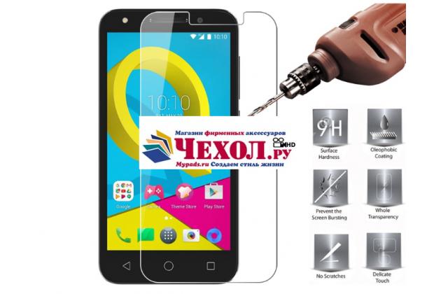 Фирменное защитное закалённое противоударное стекло премиум-класса из качественного японского материала с олеофобным покрытием для телефона Alcatel U5 5044Y 5.0