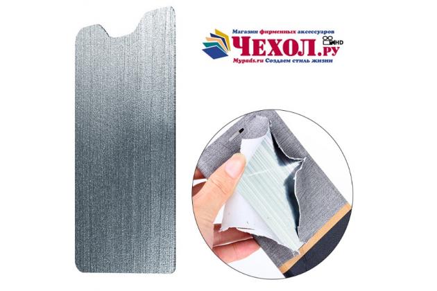 Фирменный чехол-книжка с визитницей и мультиподставкой на жёсткой металлической основе для Alcatel U5 5044Y 5.0 черный из настоящей джинсы