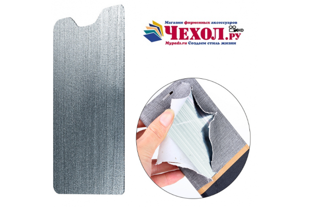 Фирменный чехол-книжка с визитницей и мультиподставкой на жёсткой металлической основе для Alcatel U5 5044Y 5.0 синий из настоящей джинсы