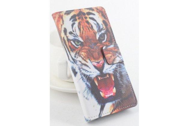 """Фирменный уникальный необычный чехол-книжка для Alcatel POP 2 5042D/5042X """"тематика Тигр"""""""