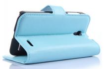 Фирменный чехол-книжка из качественной импортной кожи с мульти-подставкой застёжкой и визитницей для Алкател Поп 2 5042Д/5042Икс голубой