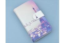 """Фирменный уникальный необычный чехол-подставка с визитницей кармашком для Alcatel POP 2 5042D/5042X  """"тематика Франция"""""""