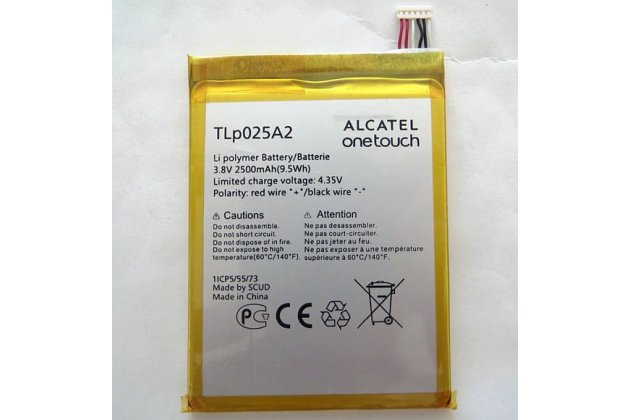 Фирменная аккумуляторная батарея TLp025A2 2500mAh на телефон Alcatel ONE TOUCH SCRIBE HD D 8008D  + инструменты для вскрытия + гарантия