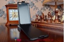 Фирменный оригинальный вертикальный откидной чехол-флип для Amazon Fire Phone черный кожаный