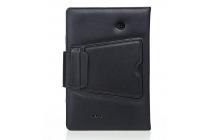 Фирменный чехол со съёмной Bluetooth-клавиатурой для Amazon Kindle Fire HD 6 черный кожаный + гарантия