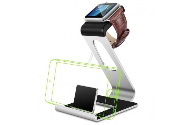 Фирменное зарядное устройство/док-станция/подставка для умных смарт-часов Apple Watch и телефона серебристая алюминиевая