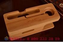 Фирменное зарядное устройство/док-станция/подставка для умных смарт-часов Apple Watch/ iPhone 6/ 6 Plus деревянная