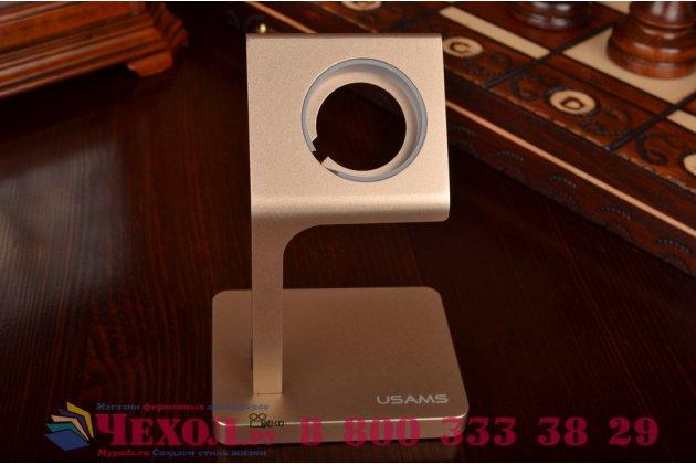 Фирменное зарядное устройство/док-станция/подставка для умных смарт-часов Apple Watch золотая алюминиевая