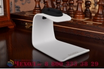 Фирменное зарядное устройство/док-станция/подставка для умных смарт-часов Apple Watch/ iPhone 6/ 6 Plus алюминиевая белая
