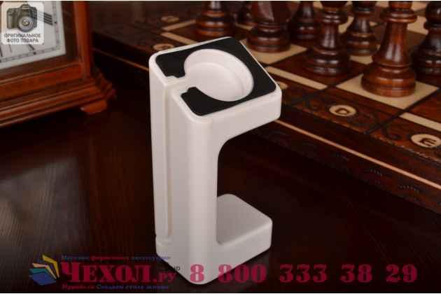 Фирменное зарядное устройство/док-станция/подставка для умных смарт-часов Apple Watch пластиковая белая