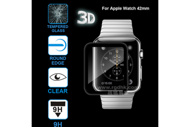 Фирменное 3D защитное изогнутое стекло с закруглёнными краями для Apple Watch 42mm