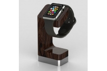 Фирменное зарядное устройство/док-станция/подставка для умных смарт-часов Apple Watch деревянная