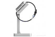 Фирменное зарядное устройство/док-станция/подставка для умных смарт-часов Apple Watch серебристая алюминиевая