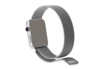 Фирменный сменный сетчатый плетёный миланский ремешок для умных смарт-часов Apple Watch 38mm из нержавеющей стали с магнитным замком-застежкой серебряного цвета