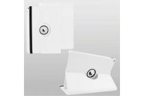 """Чехол для планшета  iPad Pro 12.9"""" поворотный роторный оборотный белый кожаный"""