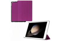 """Фирменный умный чехол-книжка самый тонкий в мире для iPad Pro 12.9"""" """"Il Sottile"""" фиолетовый кожаный"""