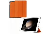 """Фирменный умный чехол-книжка самый тонкий в мире для iPad Pro 12.9"""" """"Il Sottile"""" оранжевый кожаный"""