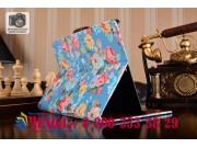 Фирменный необычный чехол для Apple iPad Air 1