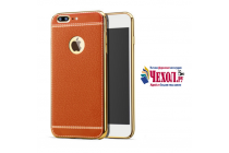 Фирменная премиальная элитная крышка-накладка на iPhone 7 plus 5.5 / iPhone 8 Plus коричневая из качественного силикона с дизайном под кожу
