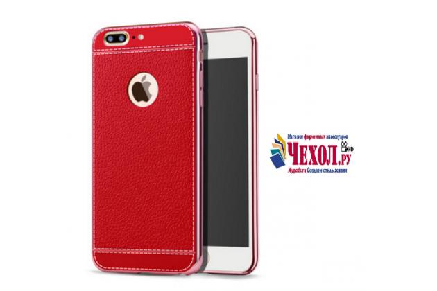 Фирменная премиальная элитная крышка-накладка на iPhone 7 plus 5.5 / iPhone 8 Plus красная из качественного силикона с дизайном под кожу