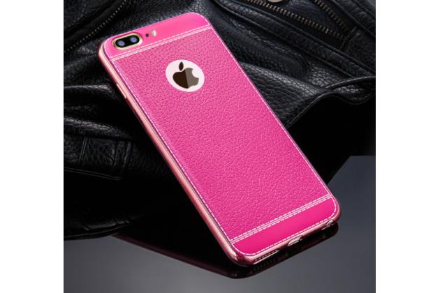 Фирменная премиальная элитная крышка-накладка на iPhone 7 plus 5.5 / iPhone 8 Plus розовая из качественного силикона с дизайном под кожу