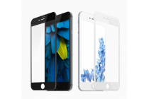 """Фирменное 3D защитное изогнутое стекло с закругленными изогнутыми краями которое полностью закрывает экран / дисплей по краям с олеофобным покрытием для iPhone 7 plus 5.5""""/iPhone 8 Plus"""