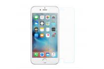 """Фирменное защитное закалённое противоударное стекло премиум-класса из качественного японского материала с олеофобным покрытием для телефона iPhone 7 plus 5.5"""" /  iPhone 8 Plus не 3D"""