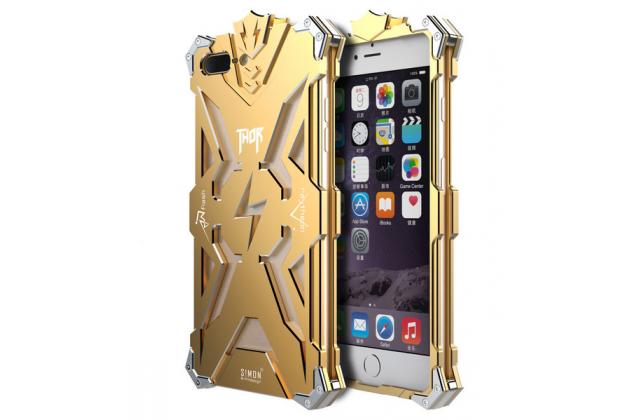 """Противоударный металлический чехол-бампер из цельного куска металла с усиленной защитой углов и необычным экстремальным дизайном  для iPhone 7 plus 5.5"""" /  iPhone 8 Plus золотого цвета"""