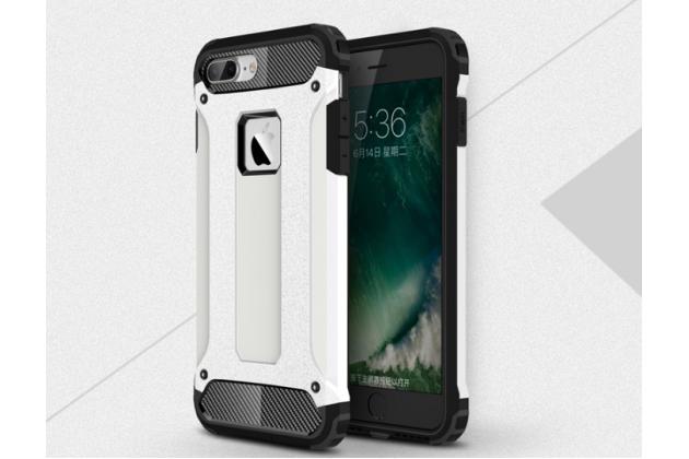 """Противоударный усиленный ударопрочный фирменный чехол-бампер-пенал для iPhone 7 plus 5.5"""" / iPhone 8 Plus белый"""
