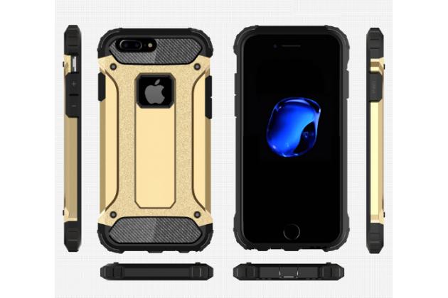 """Противоударный усиленный ударопрочный фирменный чехол-бампер-пенал для iPhone 7 plus 5.5""""/ iPhone 8 Plus золотой"""