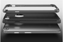 """Задняя панель-крышка из тончайшего мягкого силикона для iPhone 7 plus 5.5""""/iPhone 8 Plus с матовой отделкой """"под карбон"""" золото"""