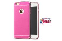 Фирменная премиальная элитная крышка-накладка на iPhone 7 4.7/ iPhone 8 розовая из качественного силикона с дизайном под кожу
