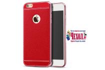 """Фирменная премиальная элитная крышка-накладка на iPhone 7 4.7""""/ iPhone 8 красная из качественного силикона с дизайном под кожу"""
