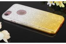 """Фирменная ультра-тонкая полимерная задняя панель-чехол-накладка из силикона для  iPhone 7 4.7""""/ iPhone 8 прозрачная  с эффектом песчаной бури"""