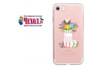 """Фирменная ультра-тонкая силиконовая задняя панель-чехол-накладка для iPhone 7 4.7""""/ iPhone 8 прозрачная с рисунком """"цветочная фантазия"""" которая огибает логотип чтобы была видна марка телефона"""
